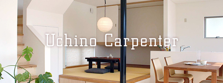 Uchino Carpenter